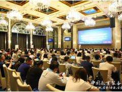 文香录播应邀出席smartshow智慧教育领袖峰会