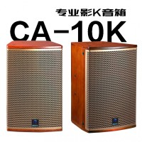 GSOKAY(英国)歌士凯 专业音箱 CK10 额定功率200W (英国)歌士凯