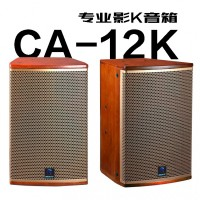 GSOKAY(英国)歌士凯 专业音箱 CK12,额定功率300W