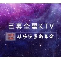 KTV巨幕