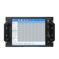 网络化广播主机(IP广播服务器软件V1.0)