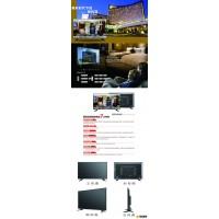 酒店智慧电视