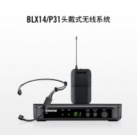 BLX14/P31 无线麦克风话筒