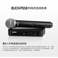 BLX24/PG58 无线麦克风话筒